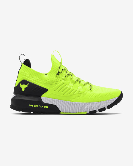 Under Armour Project Rock 3 Tenisice