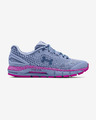Under Armour HOVR™ Guardian 2 Running Tenisice