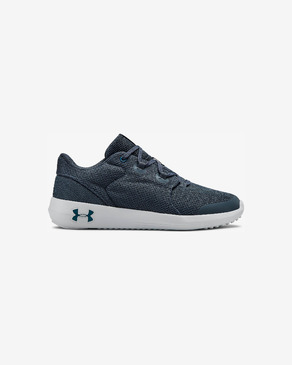 Under Armour Grade School Ripple 2 Tenisice dječje