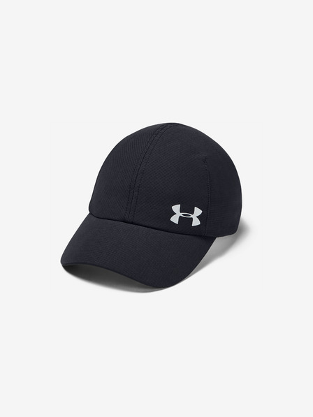Under Armour Launch Šilterica