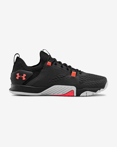 Under Armour TriBase™ Reign 2 Tenisice