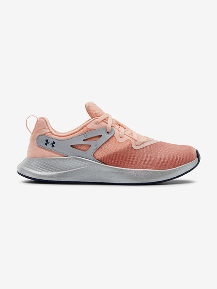 Under Armour Charged Breathe TR 2 Tenisice
